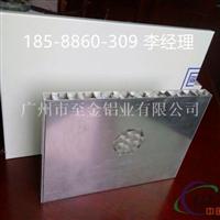 云南铝蜂窝板厂家定制
