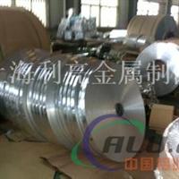 AlMn1Mg1铝板