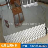 5A06铝板价格 高品质5A06镁铝合金
