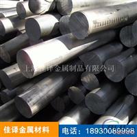 2024T4铝棒价格 2024铝铜镁系硬铝合金