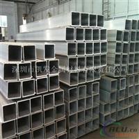 供应50mm6063 6061木纹铝合金方管型材