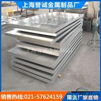 南平 标牌铝板 薄铝板 货源充足