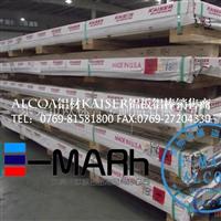 5017冲压件铝板,5017模具铝板