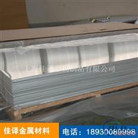 6063T6铝板价格