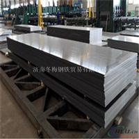 铝板生产厂家  1系3系5系铝板