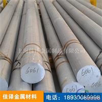 6082T6铝棒价格 铝棒6082T6中等强度