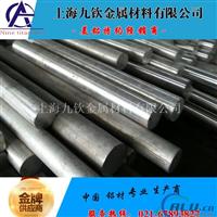 LG2铝棒 纯铝棒