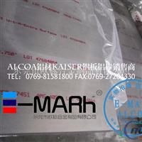 进口5052H32机械加工铝板