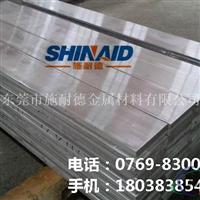 高精密模具专用6061超硬铝板