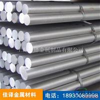 7075T6铝棒价格 7075是锌为主的铝材