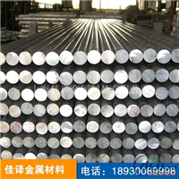 5083铝棒价格 5083属于AlMgSi系合金铝材