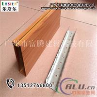 海南木纹铝方通生产厂家
