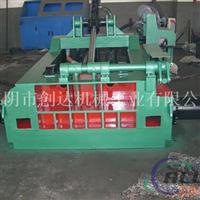 国际认证铝屑压块机 使用方法