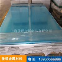 3A21铝板价格 防锈铝中的精品铝材