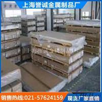 长期销售 进口铝板厂家直销