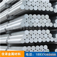 2A12T4铝棒价格 2A12属于AlCuMg系铝合金