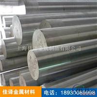 7075T6铝棒价格 7075T6是锌为主的铝材