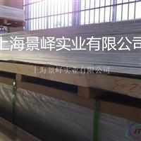7075性能与材质如何、7075航空铝硬度
