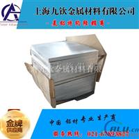 5456铝板性能 5456铝合金价格