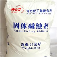 WF—12 長壽堿蝕劑添加劑