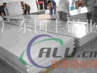高硬度2024T4超声波铝板