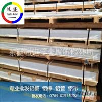 氧化处理铝板 5086铝板成分分析