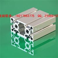 铝挤压及模具开发
