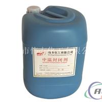 WF―15 中温关闭剂