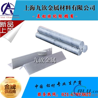 上海7022铝板价格 7022铝棒规格