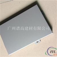 建筑铝单板