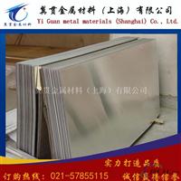 2024优质铝板用途