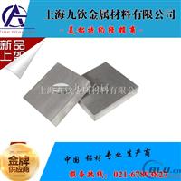 5082铝板规格 5082铝棒价格