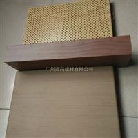住宅幕墙抗腐蚀抗氧化耐气候铝单板