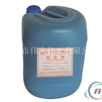 WF—19  低溫拋光劑