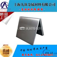 上海6066铝板性能 6066铝棒规格