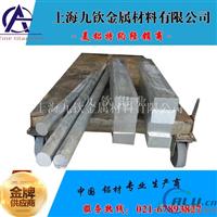 上海6A51铝板报价 6A51铝棒性能