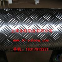 2219O五條筋花紋鋁板