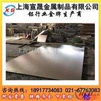供应 LY12铝板LY12CZ铝板价