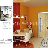 室内隔音生态门 房间吗 铝合金生态门