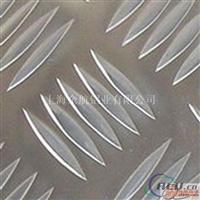 A2014花纹铝板 A2014耐磨铝板