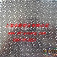 热售6毫米6082花纹铝板价格