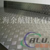 2014花纹铝板密度是多少