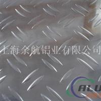 买2011花纹铝板,规格齐全,质量可靠