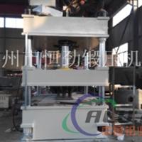 装饰铝扣板机 Y32100T四柱液压机