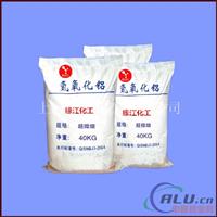 阻燃添加剂氢氧化铝(超微细)