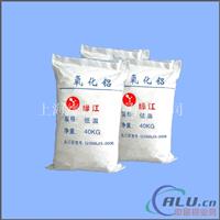 新型助燃劑低溫氧化鋁
