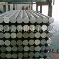 天津挤压铝型材厂