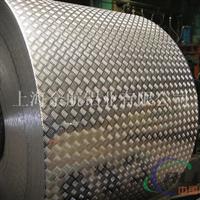進口5003花紋鋁板、系列、高熔點鋁厚板