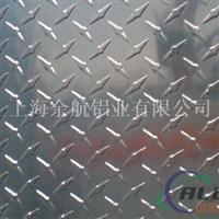 金属材料3003花纹铝板价格