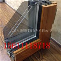 铝木复合门窗好吗铝木门窗有哪些品牌